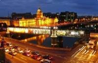 İrlanda'da Üniversite Öğrencilerine ve Yöneticilere Özel Dil Eğitimi
