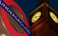 İngiltere'de Hangi Şehirlerde Eğitim Alınmalı?
